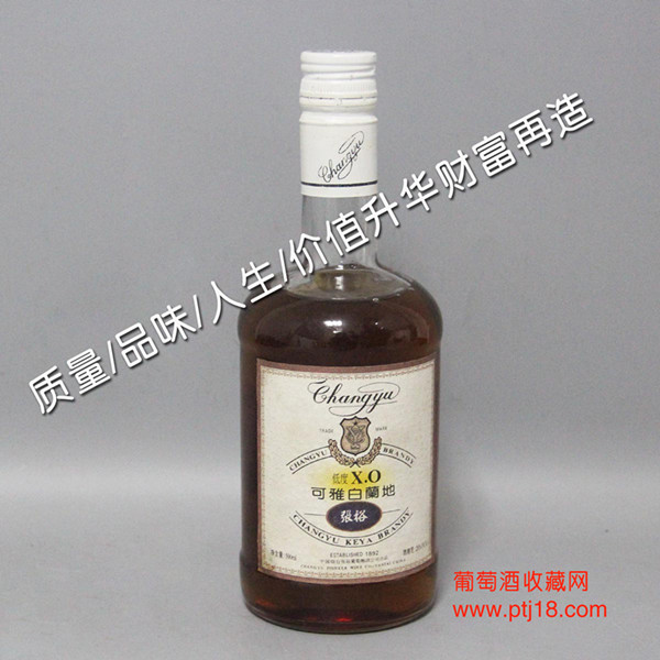 Wine Zhangyu brandy | wine consumption and investment | wine auction | wine cultural exchange and communication | Town Railway Station Po | Zhangyu 1997| Zhangyu wine | Network - red wine collection network | wine | wine